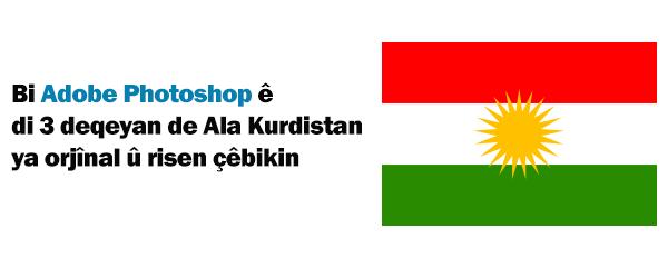Bi Adobe Photoshop e di 3 xulekan de Ala Kurdistan çêbikin