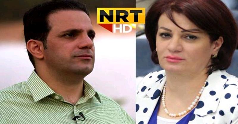 Daxwaza Darezandinê ji bo xwedanê NRT Şasiwar Abdulwahid hate ragihandin
