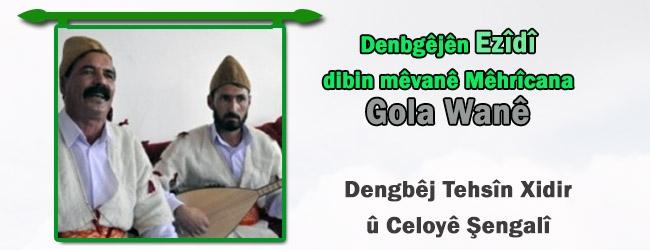 Dengbêjên Êzîdî dibin mêvanê mêhrîcana Gola Wanê