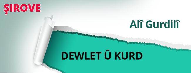 Dewlet û Kurd | Alî Gurdilî