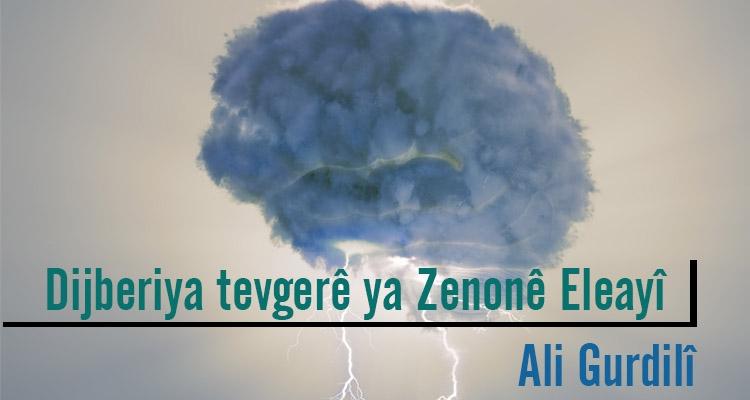 Dijberiya tevgerê ya Zenonê Eleayî