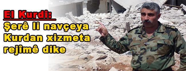 El Kurdî: Şerê li navçeya Kurdan xizmeta rejîmê dike