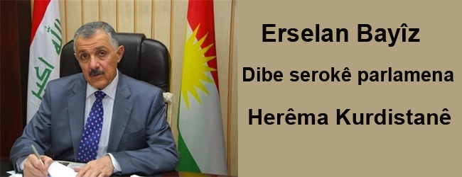 Erselan Bayîz dibe serokê parlamentoya herêma Kurdistanê