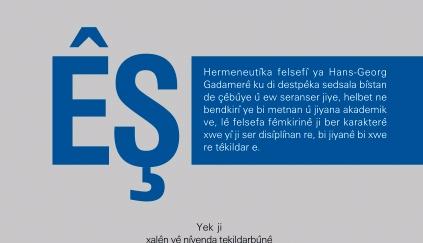 """""""Êş""""a Gadamer bi kurdî ye"""