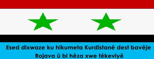 Esed bi xwebirêveberîya Rojavayê Kurdistanê û çûna pêşmerge bo wê razî ye