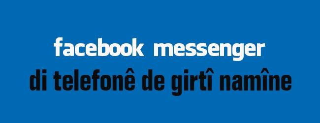 Facebook messenger di telefonê de girtî namîne
