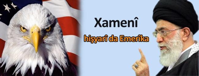 Hamaney şiyarî da Emerîkayê