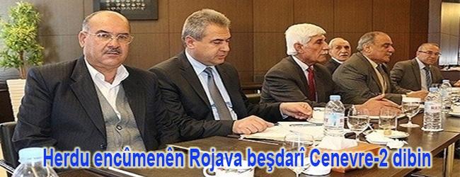 Herdu encûmenên Rojava beşdarî Cenevre-2 dibin