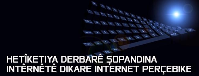 Hetîketiya derbarê şopandina intêrnêtê dikare internet perçebike