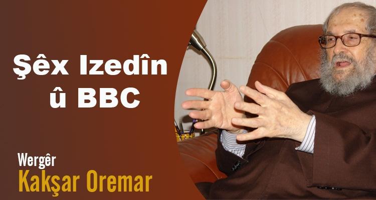 Hevpeyvîna BBC li gel Mamoste Şêx Izedîn Hiseynî re-Înayet Fanî Wergêr