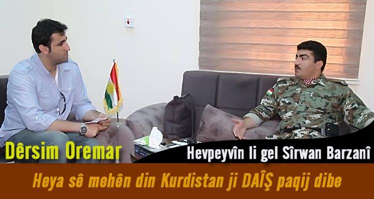 li gel Sîrwan Barzanî