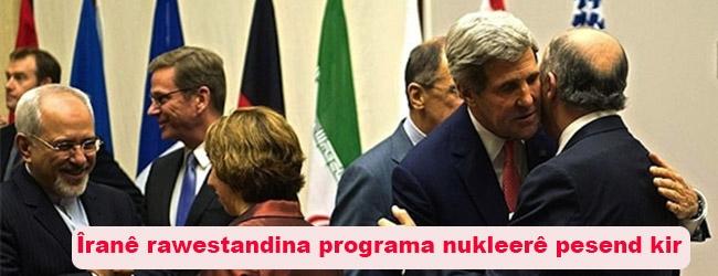 Îranê rawestandina programa nukleerê pesend kir