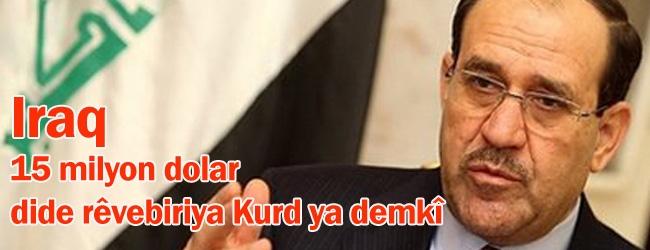 Îraq 15 milyon Dolar dide rêveberiya Kurdî ya li Sûriyê
