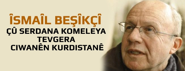 Îsmaîl Beşîkçî çû serdana Komeleya Tevgera Ciwanên Kurdistanê