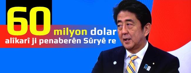 Japonya bimebeste 60 milyon dolar alîkarî ji penaberên Sûryê re pêşkêşbike
