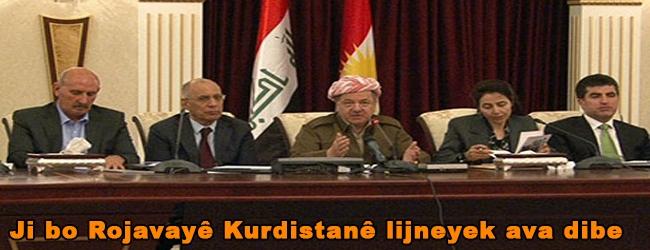 Ji bo Rojavayê Kurdistanê lijneyek ava dibe