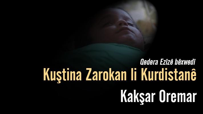 Kuştina zarokan li Kurdistanê