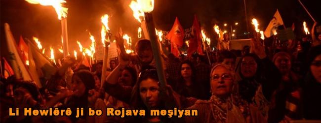 Li Hewlêrê ji bo Rojava meşiyan
