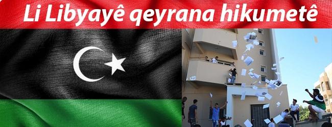 Li Libyayê qeyrana hikumetê