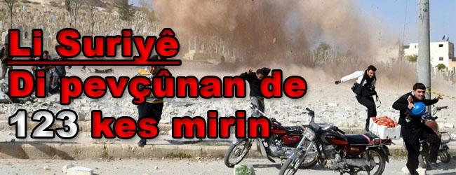 Li Suriyê di pevçûnan de 123 kes mirin