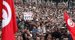 Li Tunusê piştî kuştina parlamenterekê ji nûve xwepêşandan destpê dikin.