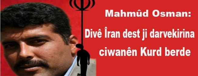 Mahmûd Osman: Divê Îran dest ji darvekirina ciwanên Kurd berde