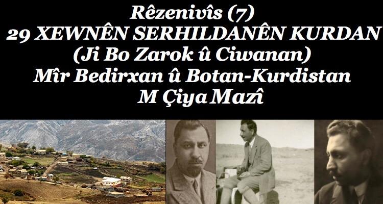 Mîr Bedirxan û Botan-Kurdistan