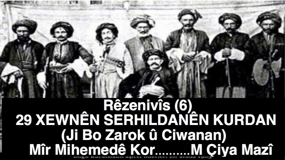 Mîr Mihemedê Kor…