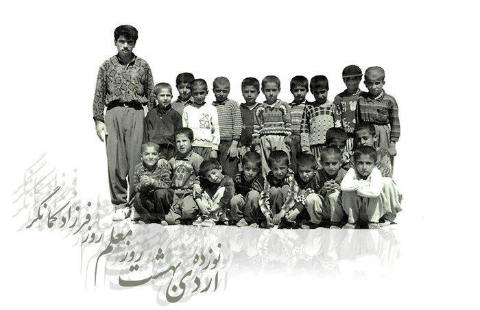 Nameya Ferzad Kemanger