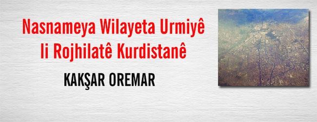 Nasnameya Wilayeta Urmiyê li Rojhilatê Kurdistanê | Kakşar Oremar