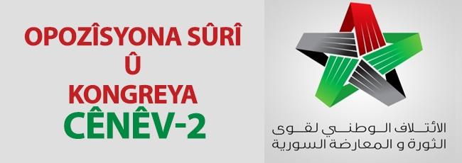 Opozîsyona Sûrî û Kongreya Cênêv-2