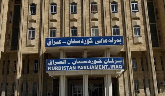 Parlementoya Kurdistanê karên xwe yên li Kerkûkê rawestandin