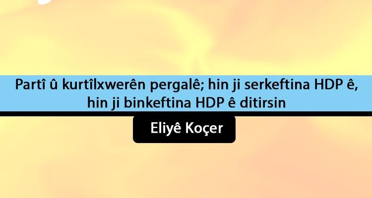 Partî û kultîlxwerên pergalê; hin ji serkeftina HDP ê, hin ji binkeftina HDP ê ditirsin