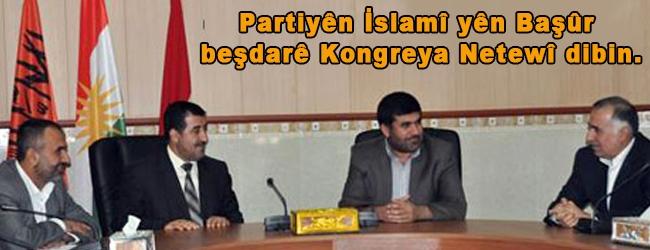 Partiyên İslamî yên Başûr beşdarê Kongreya Netewî dibin.