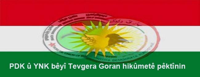 PDK û YNK bêyî Tevgera Goran hikûmetê pêktînin