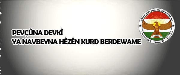 Pevçûna devkî ya navbeyna hêzên Kurd berdewame