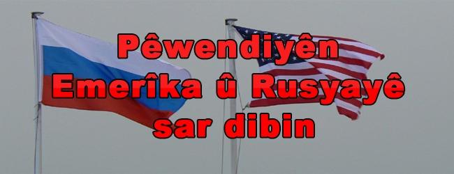 Pêwendiyên Emerîka û Rusyayê sar dibin