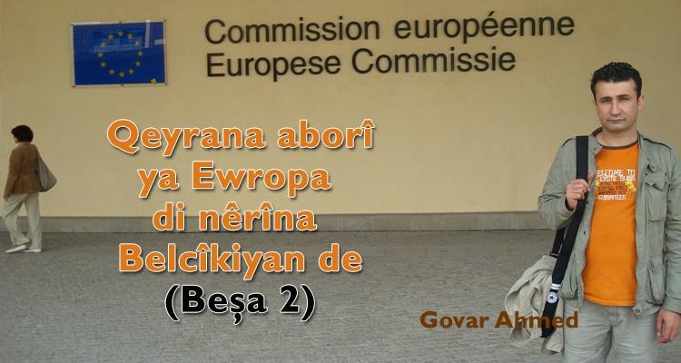 Qeyrana aborî ya Ewropa di nêrîna Belcîkiyan de. (Beşa 2)