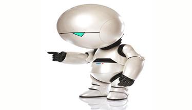 Robot jî êdî dihizire