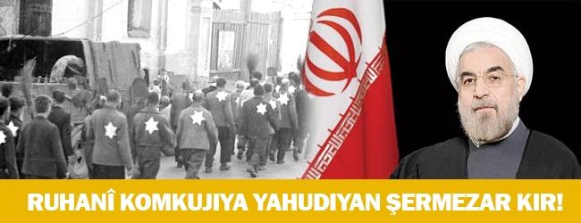 Ruhanî komkujiya Yahudiyan şermezar kir!