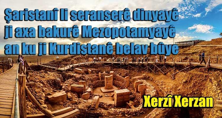 Şaristanî li seranserê dinyayê ji axa bakurê Mezopotamyayê an ku ji Kurdistanê belav bûye