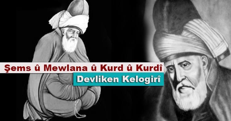 Şems û Mewlana û Kurd û Kurdî