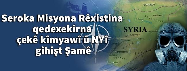 Seroka Misyona Rêxistina qedexekirna çekê kîmyawî û NYî gihişt Şamê