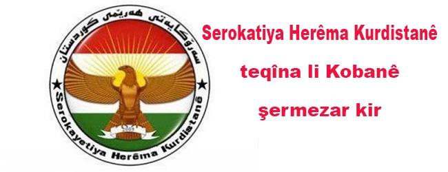 Serokatiya Herêma Kurdistanê teqîna li Kobanê şermezar kir