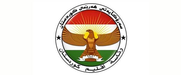 Serokatiya Herêma Kurdistanê daxuyaniyek di bawerê bûyerên Amudê de da