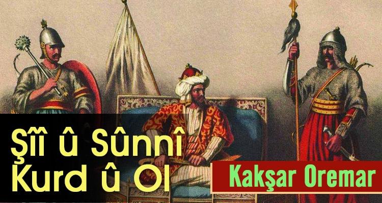 Şîî û Sûnnî, Kurd û Ol