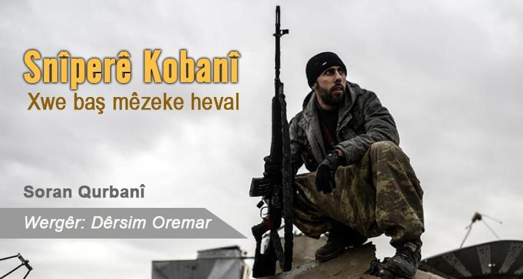 Snîperê Kobanî | Soran Qurbanî