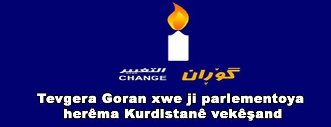 Tevgera Goran xwe ji parlementoya herêma Kurdistanê vekêşand